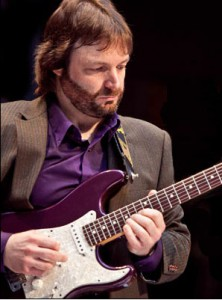 Philadelphia Guitar Teacher: David Joel